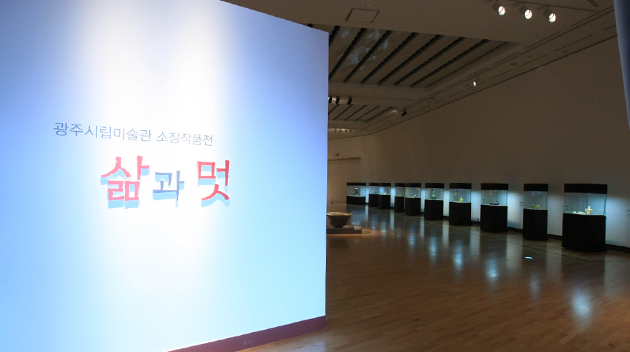 Gwangju Museum of Art  이미지