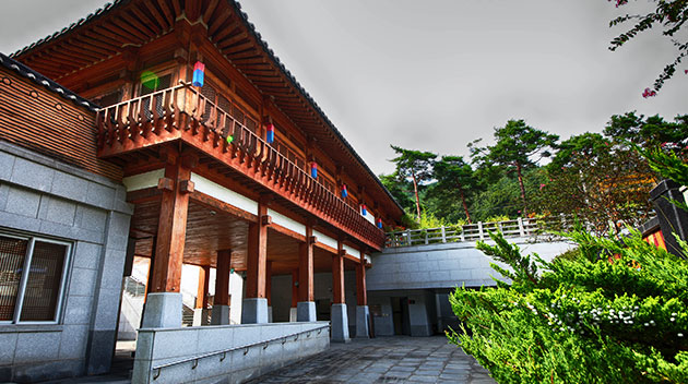 Traditional Culture Center 이미지