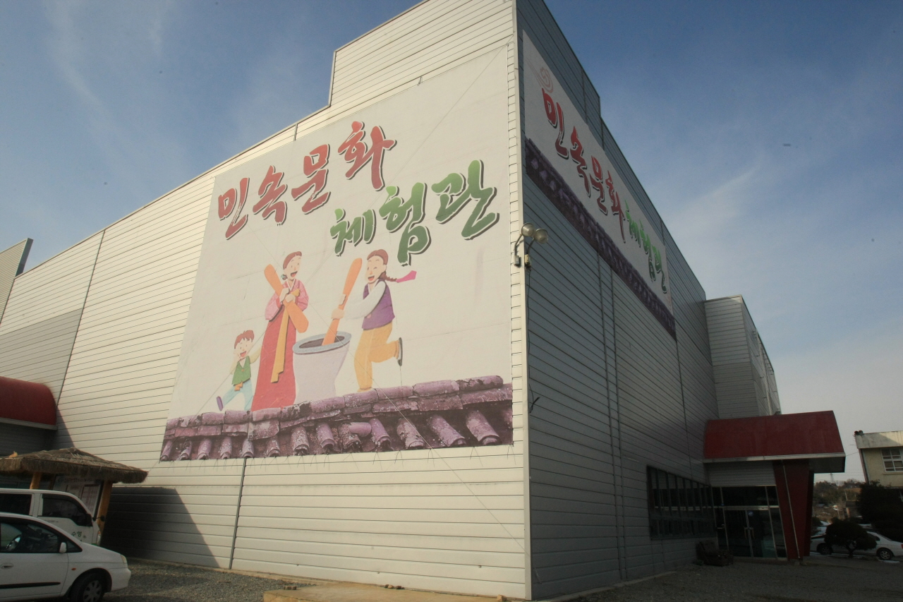 Daechon Folk Culture Hall 이미지