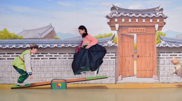 Hanneoul Hanbok Experience Center 이미지